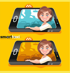 passenger car smiles from smartphone vector image