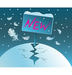 birth of new vector image
