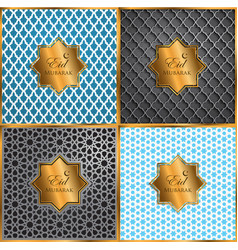 set of label eid mubarak greeting card vector image vector image
