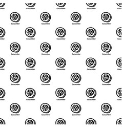cucumber pattern seamless vector image