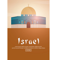 travel poster to israel landmarks silhouettes vector image