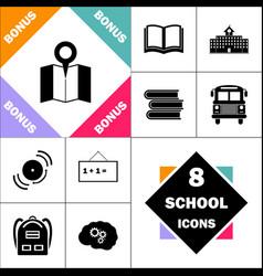 gps computer symbol vector image