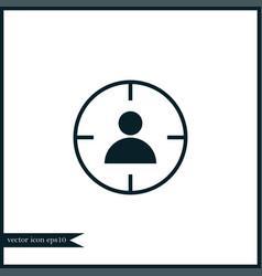 human icon simple vector image