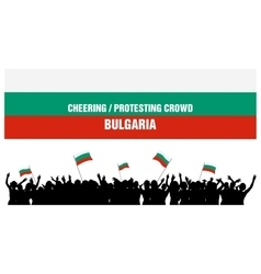 Cheering or protesting crowd bulgaria vector