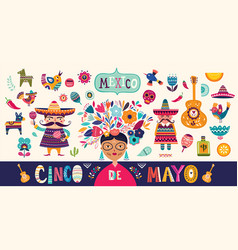 mexican collection vector image