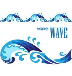Decorative wave vector image vector image