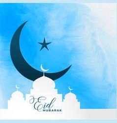 arabic eid mubarak festival greeting vector image