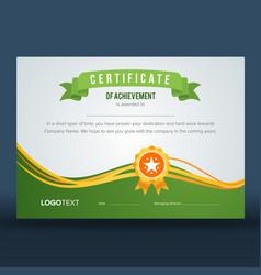 multipurpose green certificate design vector image
