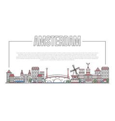 amsterdam landmark panorama in linear style vector image