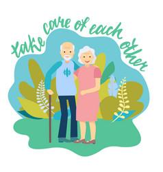 Caring elderly couple joyful nice elderly couple vector