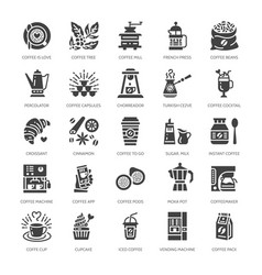 coffee making equipment flat glyph icons elements vector image