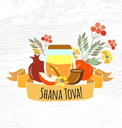 Collection of labels and elements for Jewish New vector