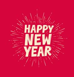 happy new year banner typographic design vector image
