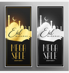 shiny gold and silver eid sale banner template vector image