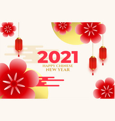 2021 happy chinese new year floral and lantern vector