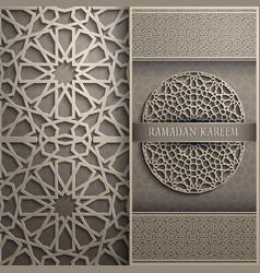 3d ramadan kareem greeting cardinvitation islamic vector image