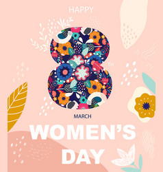 8th march international womens day vector image