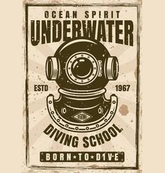Diving school vintage poster with diver helmet vector