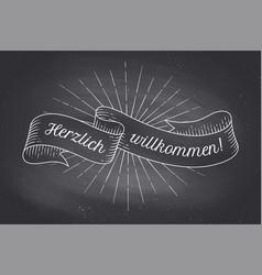 Herzlich wllkommen old school vintage ribbon vector
