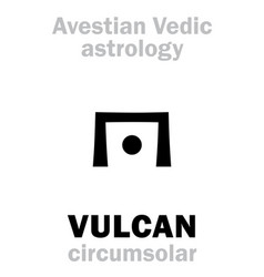 Astrology astral planet vulcan vector