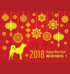 chinese new year 2018 wallpaper with asian vector image