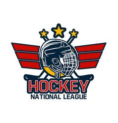 hockey national league logo badge emblem template vector image