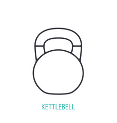 Kettlebell with handle on top outline icon vector