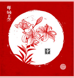 Lily flowers in white circle on red background vector