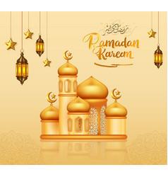 Ramadan kareem decorative design with 3d gold vector