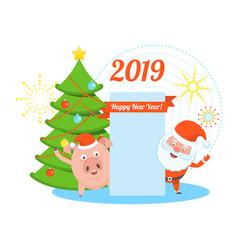 funny happy santa claus and pig character vector image