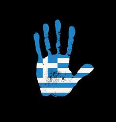 human handprint in colors greek flag vector image