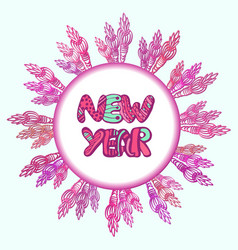 new year background cute pink frame with doodle vector image