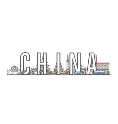 china travel lettering in linear style vector image vector image