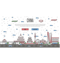 chinese skyline with national famous landmarks vector image