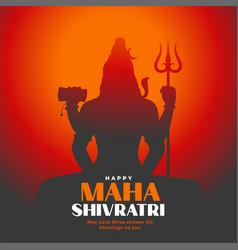 Lord shiv shankar silhouette background for maha vector