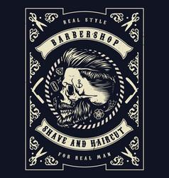 Barbershop vintage monochrome poster vector