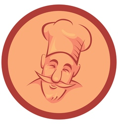 Chef cook in frame vector image