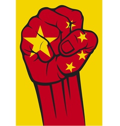 china fist vector image