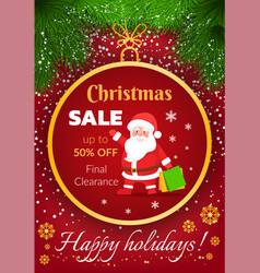 christmas sale happy holidays winter discounts vector image