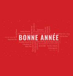 happy new year text in french bonne annee with vector image