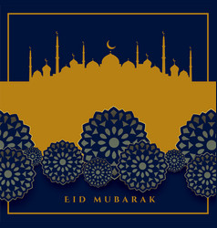 Islamic eid mubarak background with text space vector