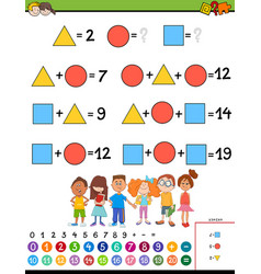 Maths calculation educational game for children vector