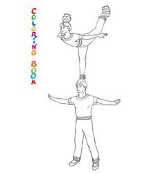 Circus acrobats coloring book vector