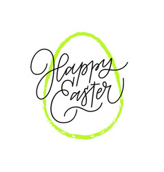 happy easter golden egg modern line art design vector image