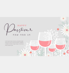 Happy passover banner with wine glasses and spring vector