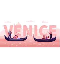love in venice concept happy couples in gondolas vector image