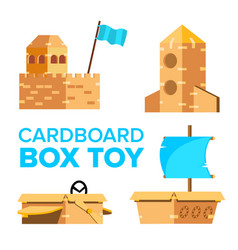 cardboard toy playground activity box vector image