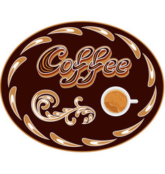 Coffee icon or logo for cafeteria or menu vector
