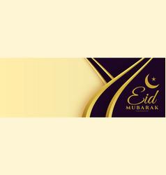 Eid mubarak islamic festival golden banner with vector