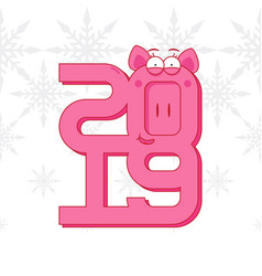 Happy new year - greeting card with pink pig vector